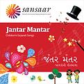 Jantar Mantar CD.png