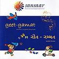 Geet Gamat CD.jpg
