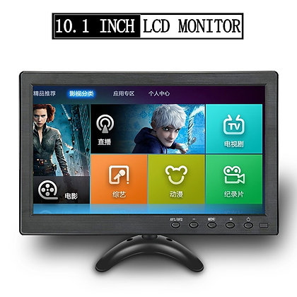 10.1 Inch Lcd Monitor Car Mp5 Player Display Color Screen