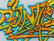 אומנות, ציורי קיר, סדנת גרפיטי, קיר גרפיטי נייד, שפע סדנאות ואומנות, נוער