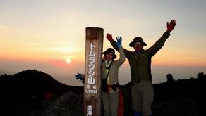 夏のトムラウシ山