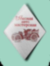 Логотип разработка