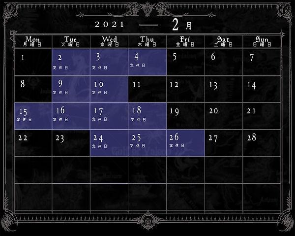 webカレンダー背景202001.jpg