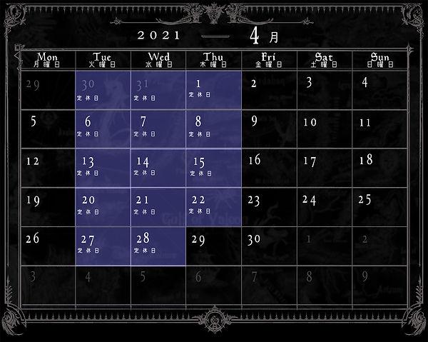 webカレンダー背景202004.jpg