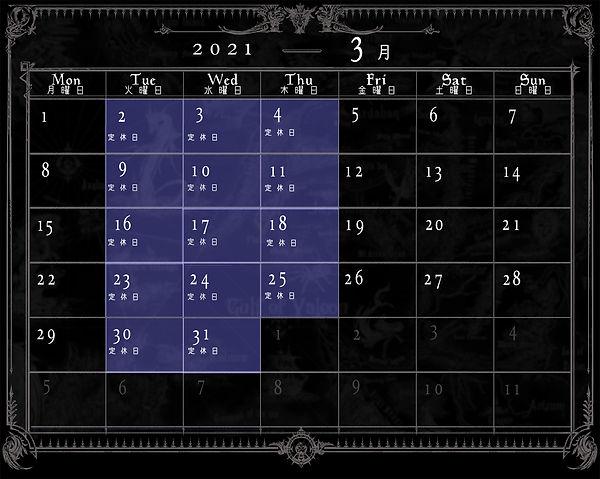 webカレンダー背景20213.jpg