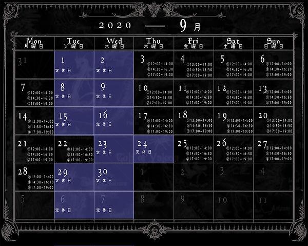 webカレンダー背景9.jpg