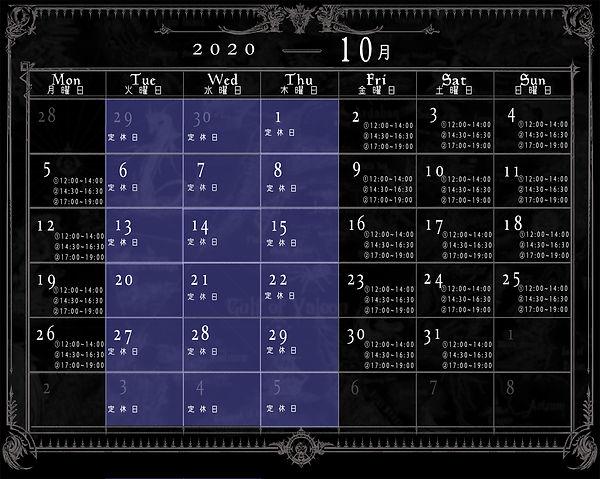 webカレンダー背景10.jpg