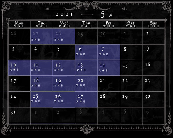 webカレンダー背景20215.jpg