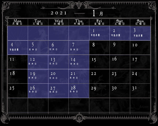 webカレンダー背景20211.jpg