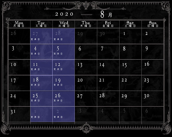 webカレンダー背景8.jpg