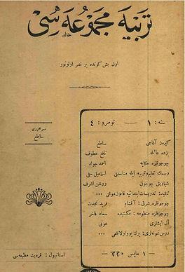 Terbiye-Osmanlıca-Sayı-4.jpg