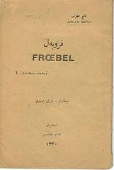 Frobel-1914.jpg