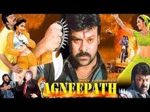 The Patth Part 1 Hindi Dubbed 720p