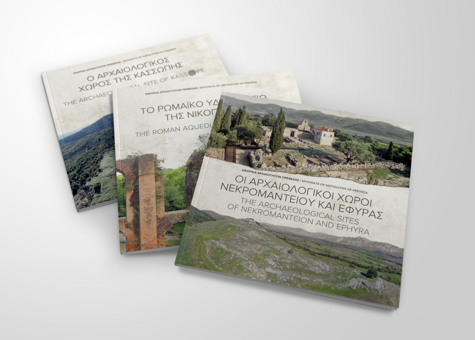 Archaeological guides for Preveza