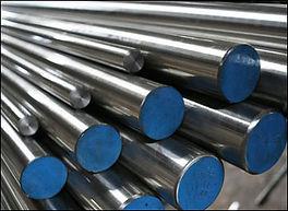 steel-bars.jpg