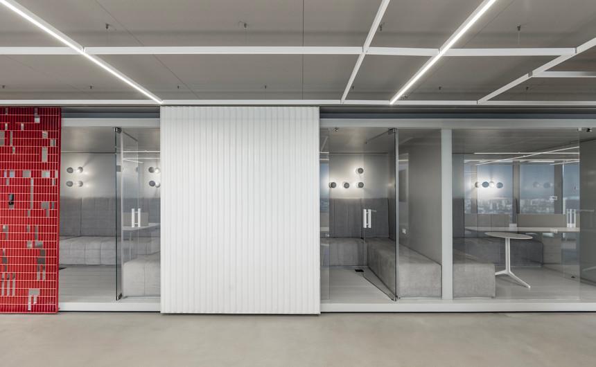 primeterx meeting room