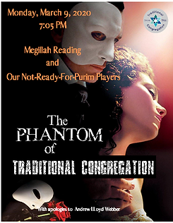 Purim 2020 flyer.png