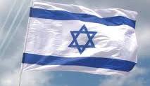 Israel, A Zoom Kabballat Shabbat, Class Reminder, & Last Week's Parashah