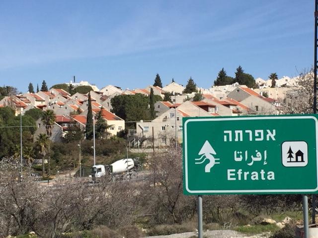 The way to Efrat
