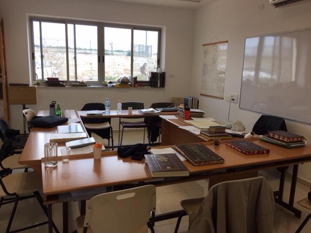 Yeshivah classroom
