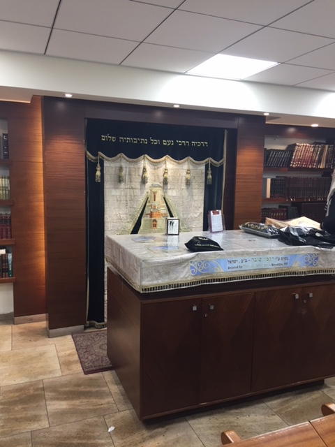 The chapel at Ben Gurion Airport