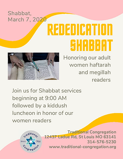 Rededication Shabbat 2020.png