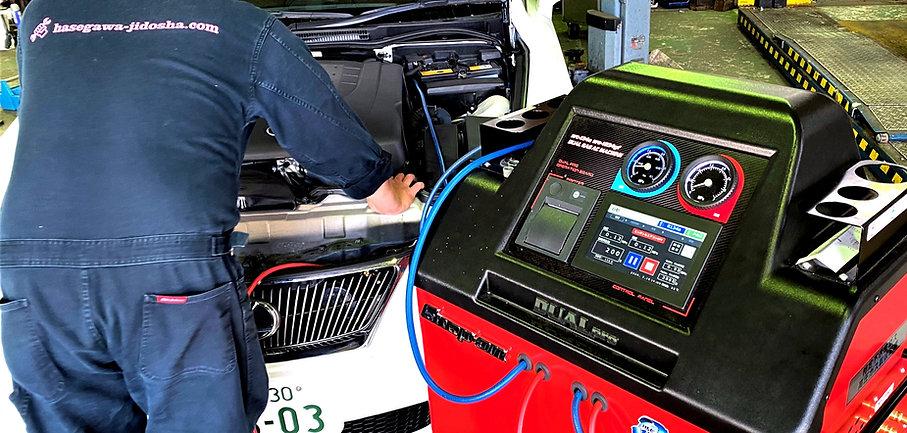 エアコンのガスで効かないを修理します。異音や臭いも早く安価で完全解決します
