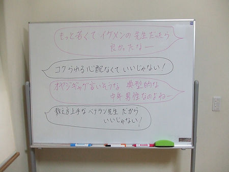 DSCF6807.JPG