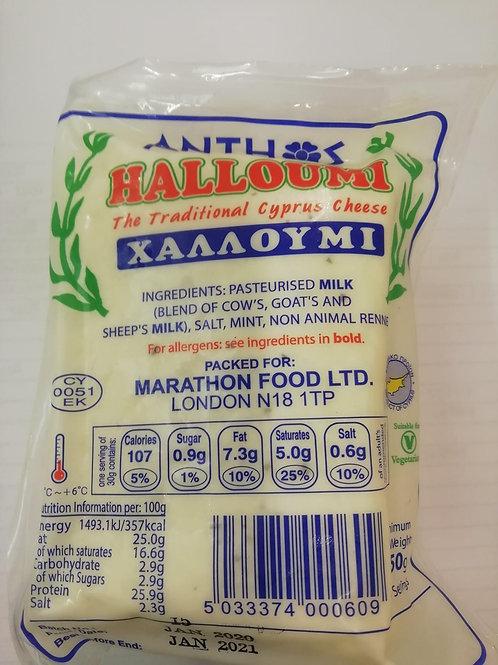 Halloumi cheese 250g