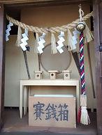 Portal Japones ...BR.........jpg