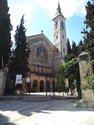 Igreja - onde Maria visitou Isabel..br.j