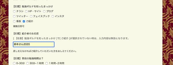 スクリーンショット 2020-05-15 19.15.15.png