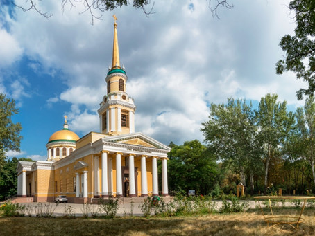 A weekend in Dnipro - Ukraine
