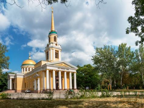 A weekend in Dnipro - Ukraine