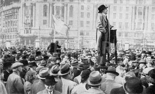 1930s London, Speakers Corner, London, Hyde Park
