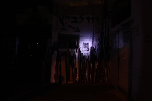 Ventilator_Amir Givon_Ishai Shapira Kalt