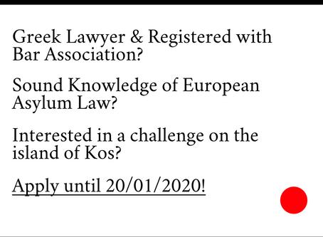 Vacancy: Greek Lawyer on Kos