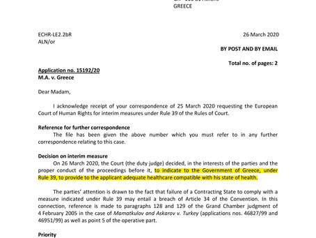 European Court of Human Rights on the situation in the European Hotspot 'Vial' and the Corona Virus