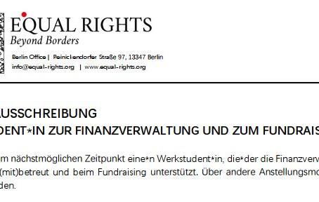 Stellenausschreibung Finanzverwaltung: Werkstudent*in gesucht!