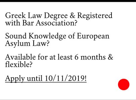 Vacancy: Greek Trainee Lawyer