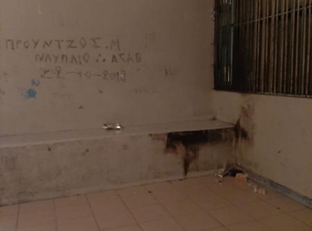 Kinder in Haft? Rechtshilfe am Europäischen Gerichtshof für Menschenrechte