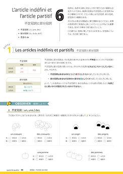 L6-OCP[1].jpg