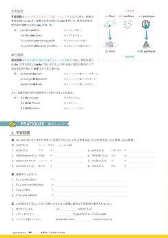 L6-OCP[3].jpg