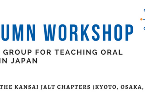 Alma is proud to sponsor the 16th annual Autumn Workshop of the Research Group for Teaching Oral Com