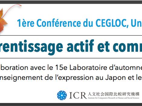 Nous sommes fiers d'offrir un soutien logistique au 1ère Conférence du CEGLOC en collaboration a