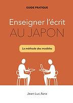 Enseigner_l'écrit_au_Japon-front_cover.j