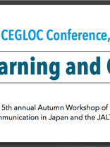 Alma is proud to sponsor the 1st CEGLOC Conference in collaboration with the 15th annual Autumn Work