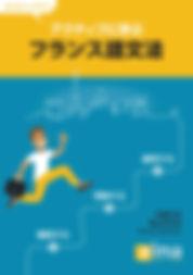 OCP_cover.jpg