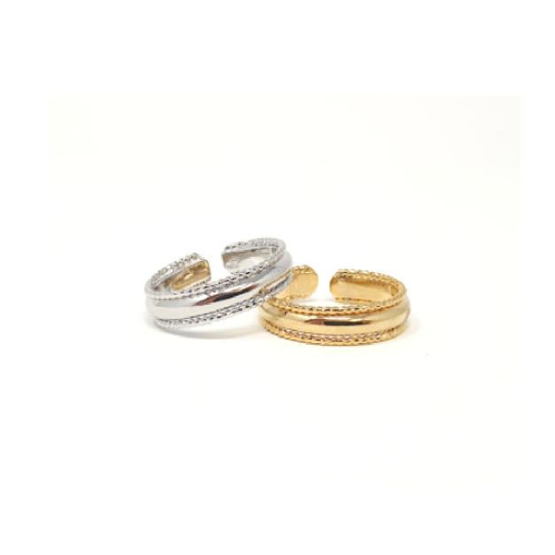 Harper Rings