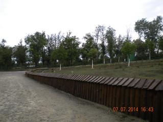 Загородный отдых в Украине